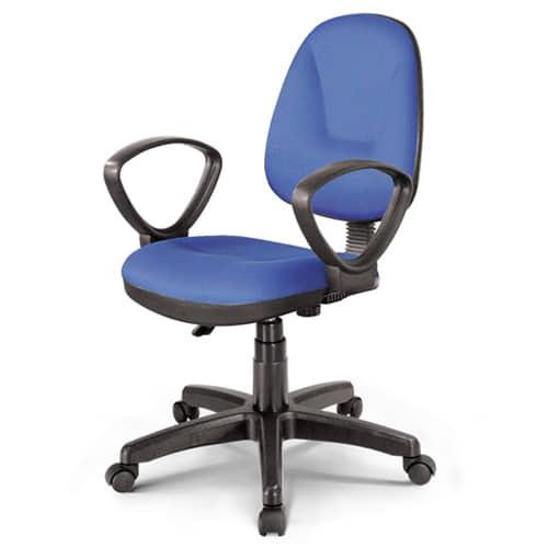 ghế văn phòng xoay